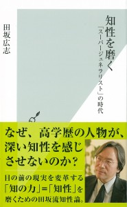 book_chisei